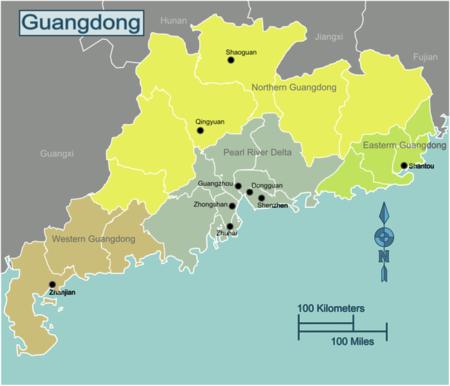 Guangdong2