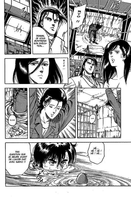 Canalblog Japon Manga City Hunter Erections Best Of Tome05 20