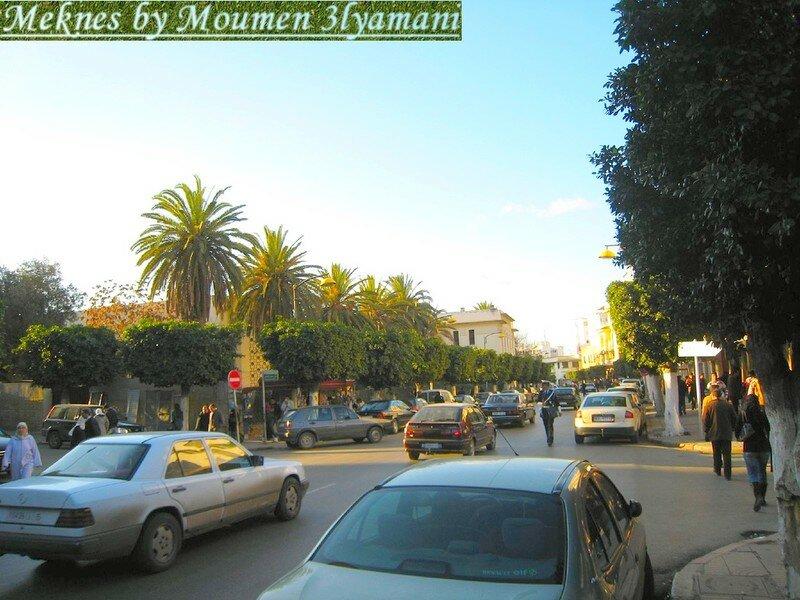 Avenue Mohammed V Centre Ville Méknes