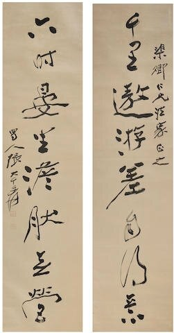 Couplet of Calligraphy in Running Script