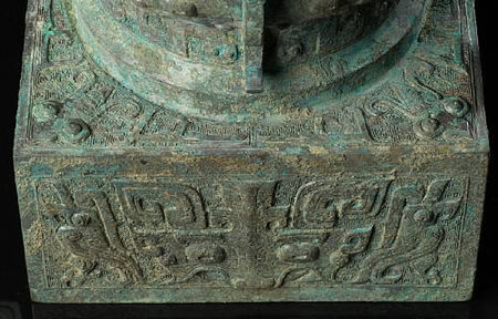 An_important_and_rare_archaic_bronze_ritual_offering_vessel__fangzuo_gui5