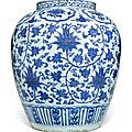 A large blue and white 'lotus' jar, ming dynasty, jiajing period (1522-1566)