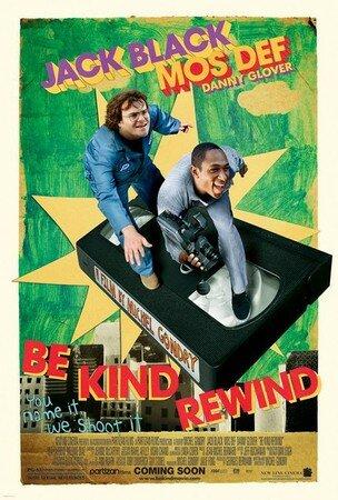 be_kind_rewind_posterus