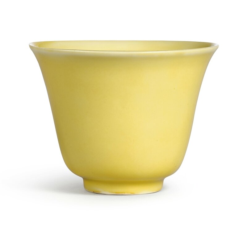 A fine and very rare yellow-glazed cup, Mark and period of Jiajing
