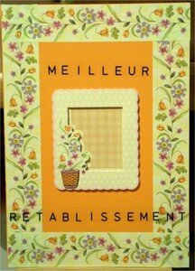 No_21___carte_meilleur_r_tablissement