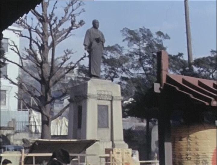 Canalblog Japon Drama Les Globes Trotters 1966 Episode 13 Tôkyô15