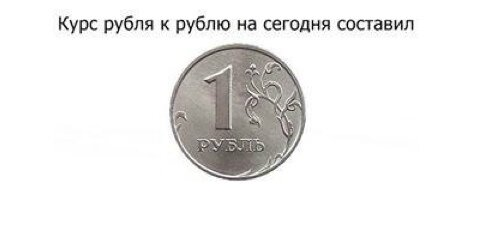 rouble = rouble