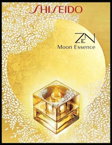shiseido zen moon essence 2