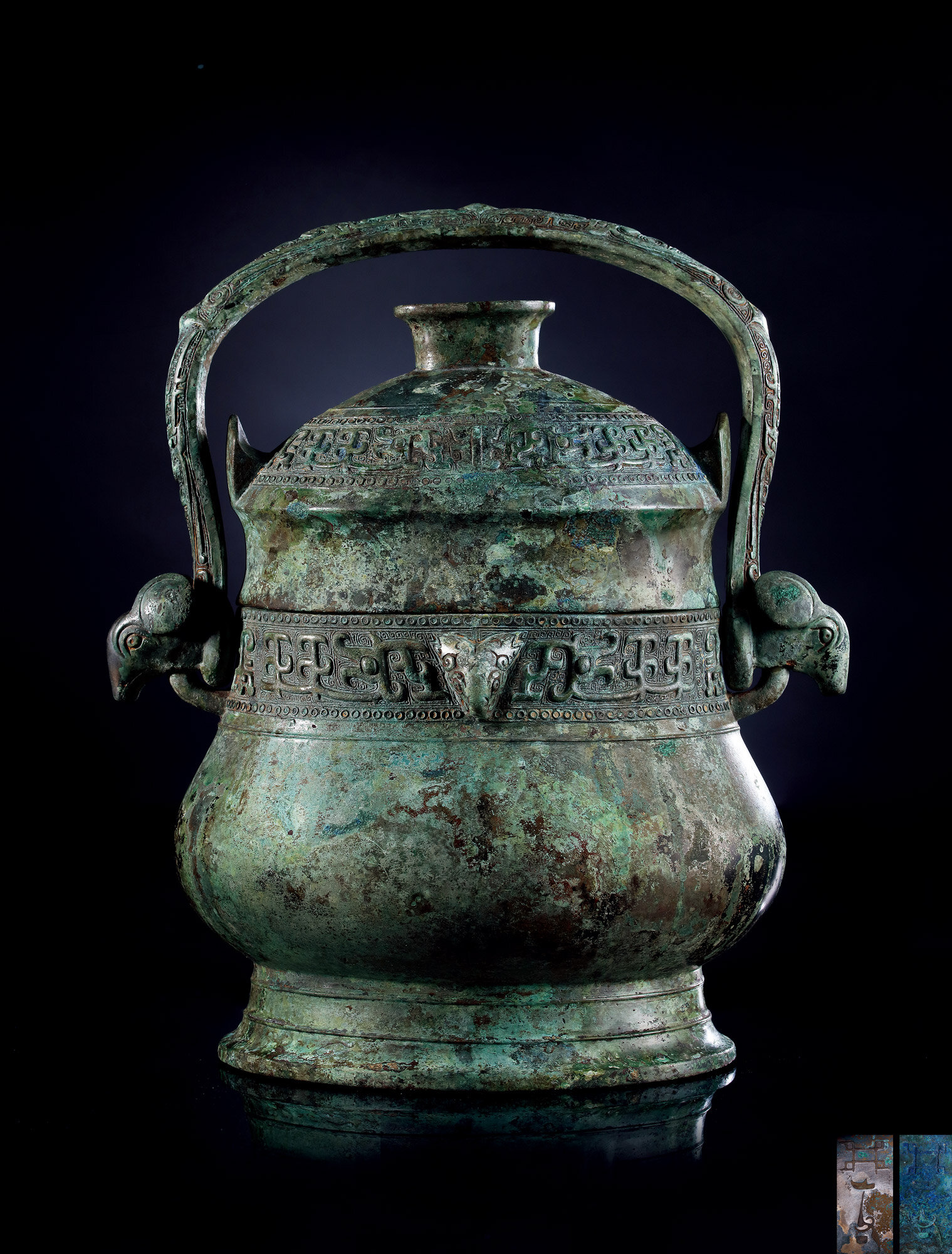 An Archaic Bronze Wine Vessel and Cover, You, Late Shang Dynasty, 1600-1046 B