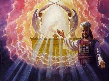 G-P-Arche dans le sanctuaire