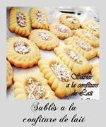 sables-a-la-confiture-de-lait_3