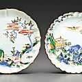 Two wucai petal-lobed dishes, Chongzhen period (1628-1644)