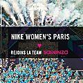 Venez courir avec sarenza et moi à la #nikewomensparis (concours)
