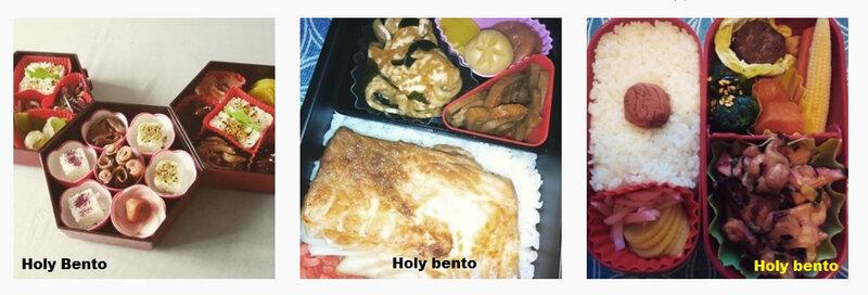 Holy Bento 127-128-129