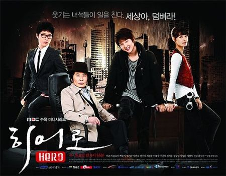 Lee_Jun_ki_drama_Hero_sold_to_5_countries