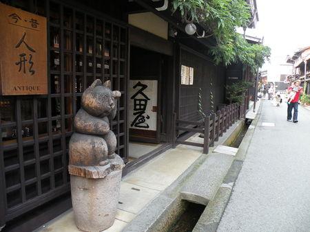 Japon_2008_034