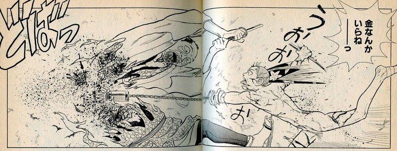 Canalblog Manga Cyber Momotaro06