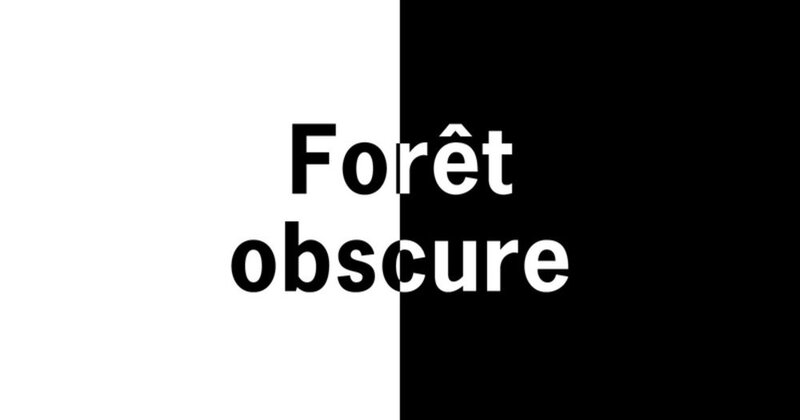 forecc82t-obscure;1000x525