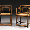 A pair of huanghuali low-back armchairs (meiguiyi), 17th century