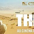 Concours theeb : 10 places à gagner