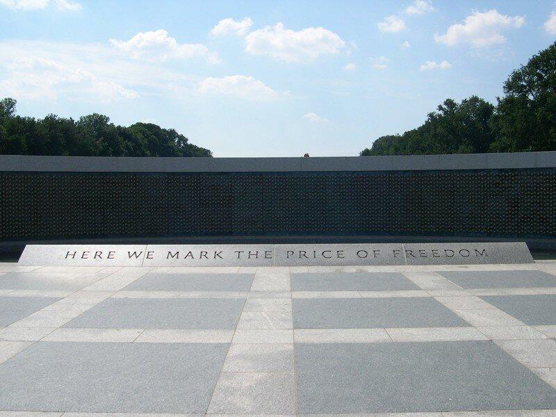 Une partie du National World War II Memorial