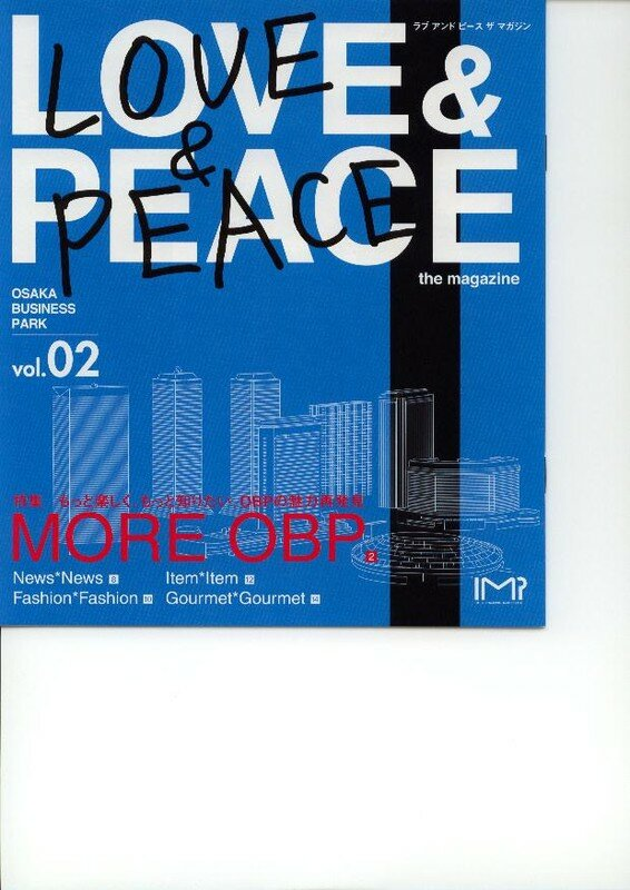 love and peace juilllet 2003