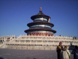 Beijing_260