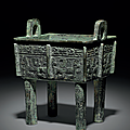A rare bronze ritual rectangular food vessel, fanding, early western zhou dynasty, 11th century b.c.