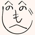 Kakashi l'épouvantail