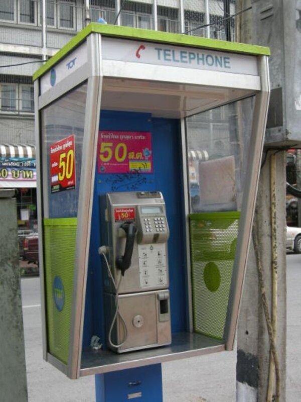 Thaïlande 2007 2
