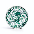 A green-enamelled 'dragon' dish, mark and period of kangxi (1662-1722)