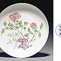 A famille rose shallow dish, yongzheng six-character mark in underglaze blue within a double circle and of the period (1723-1735