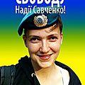 Nadia savtchenko enfin libre