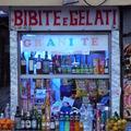 Mini boutique de rue, ici comme ailleurs