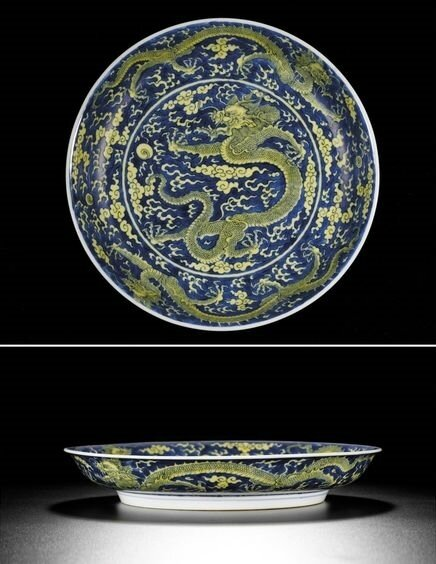A blue ground and yellow-enamelled 'Dragon' dish, Kangxi mark and period (1662-1722)