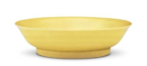 Yellow-glazed dish, mark and period of Chenghua © Collection of Shanghai Museum