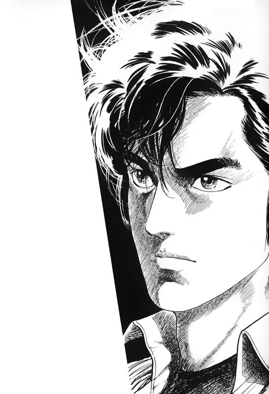 Canalblog Japon Manga City Hunter Portraits Ryo Tome16 02