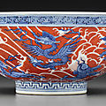 An iron-red-decorated blue and white 'Sea creatures' bowl, Qianlong si
