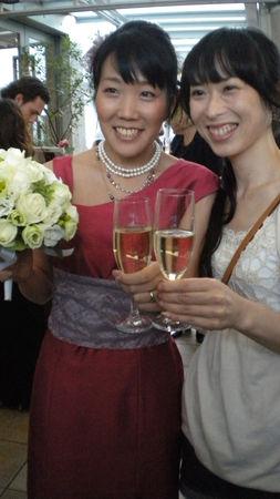 Chris_and_Kumiko_Wedding_8