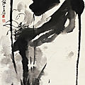 Zhang daqian (chang dai-chien) 1899-1983, lotus, 1963