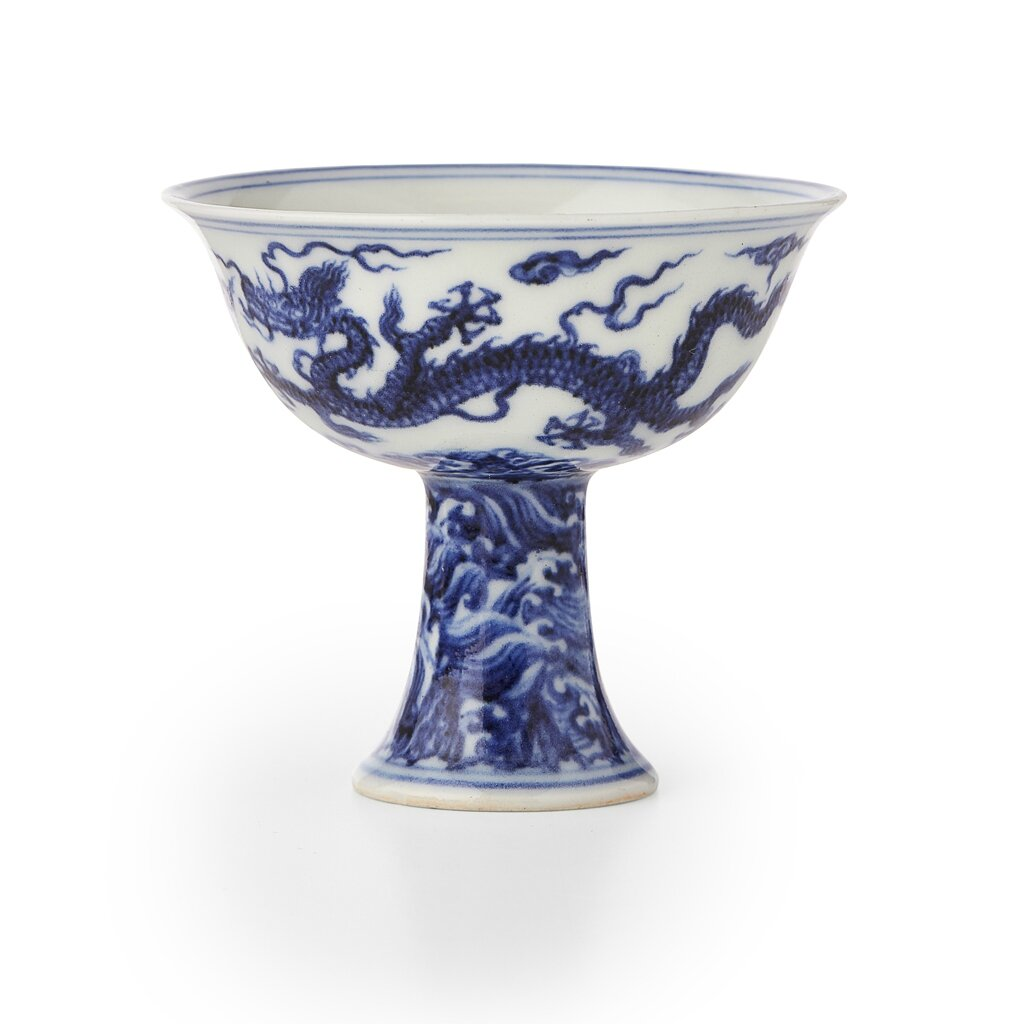 Highly important blue and white 'Dragon' stem cup, Xuande six-character mark and of the period