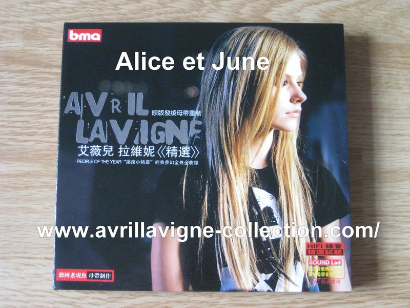 CD compilation People of the year-Asie (2008)