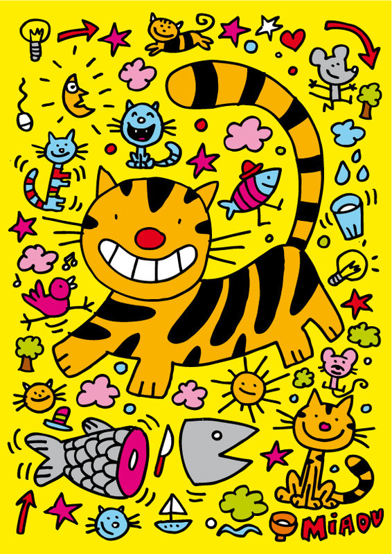 yellow_cat_mix_