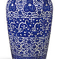 A large blue and white 'soldier' vase, qing dynasty, kangxi period (1662-1722)