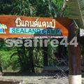 phang nga_sealand park_02