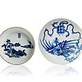 Two China for the Vietnamese market 'Bleu de Hué' 19th century porcelain dishes with landscape and Phoenix design, Noi Phu mark for the second