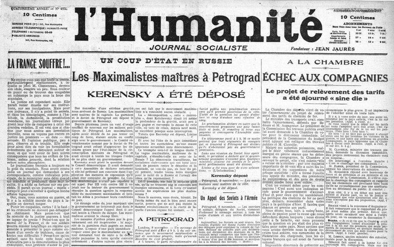 huma-09111917