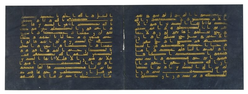Two leaves from the Blue Quran © The Sarikhani Collection (1)