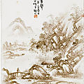 A porcelain 'landscape' plaque, by wang shaoping, dateddinghaiyear, corresponding to 1947