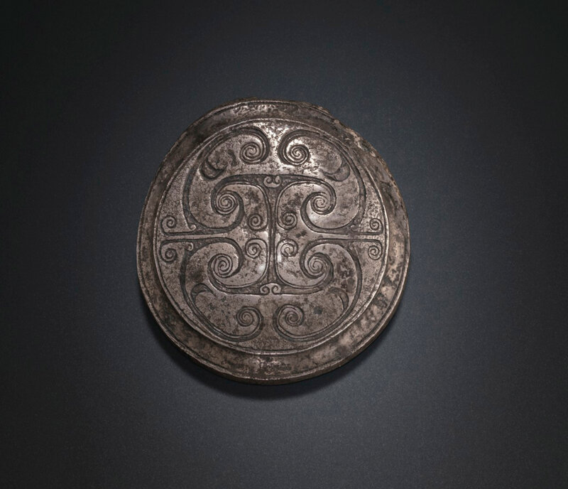2019_NYR_18338_0533_000(a_circular_silver_harness_fitting_warring_states_period_4th_century_bc)